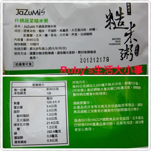 糙米粥 (21)