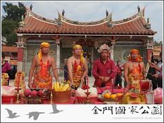 五呂金王爺遶境(2011)-05.jpg