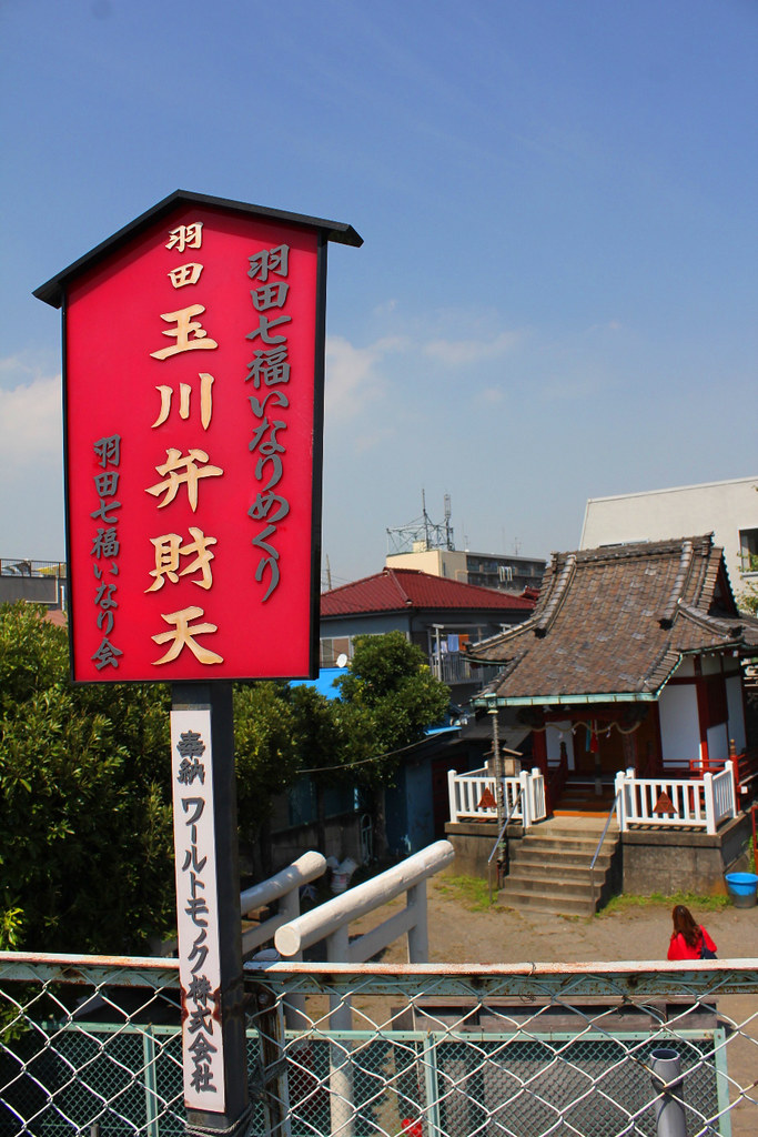 Haneda walking guide (12)