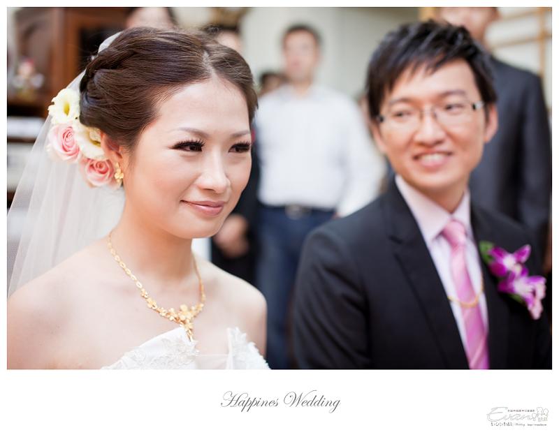 [婚禮記錄]致仲秀騏結婚紀錄_116