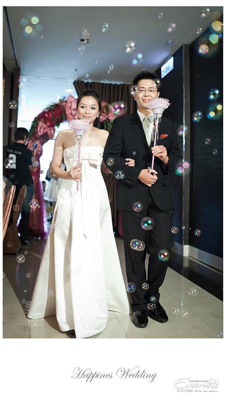 [婚禮記錄]致仲秀騏結婚紀錄_180