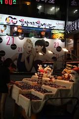 露店のメガネ屋 / Seoul,Memory