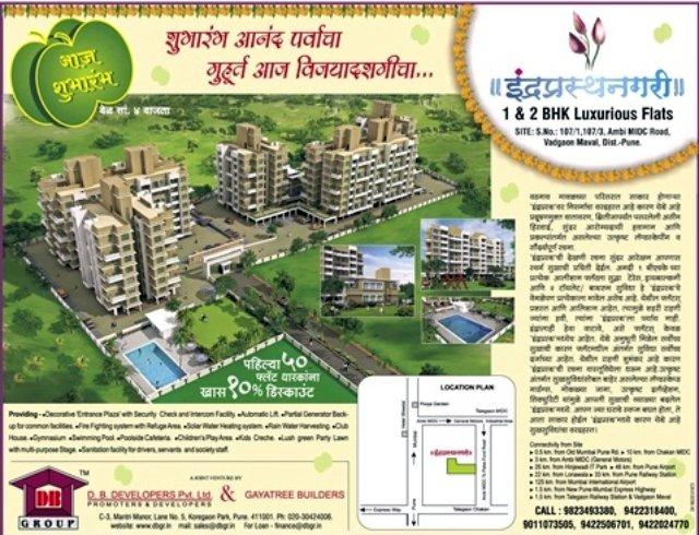 Indraprastha-Nagari, 1 BHK & 2 BHK Flats, Ambi MIDC Road, Talegaon MIDC, Vadgaon Maval, Pune