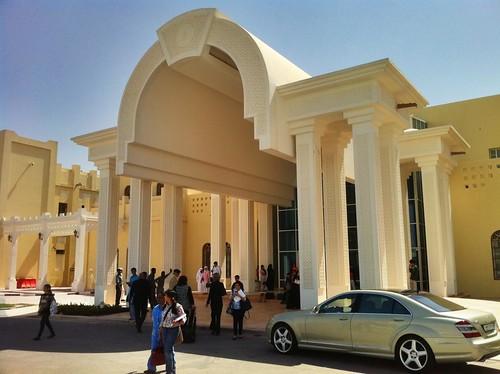 Entrance to Qatar Academy