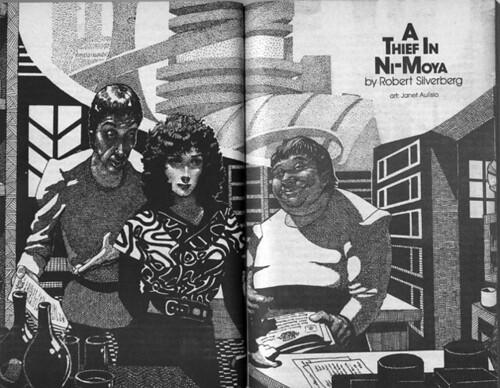ASFM_Dec1981