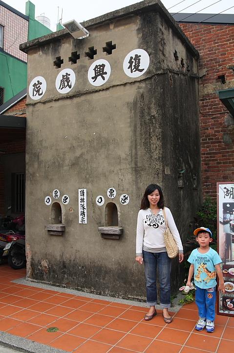 新竹湖口老街復興戲院0025
