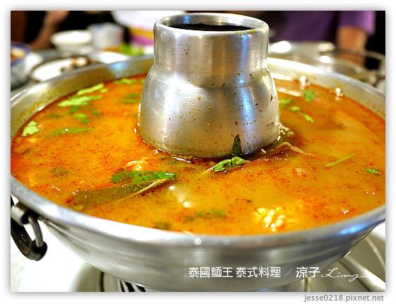 泰國麵王 泰式料理 4