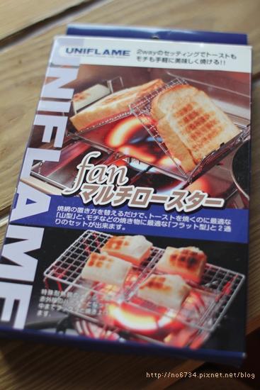 20111013_CampingToast_0049 f