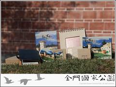 2011-金印獎-01.jpg