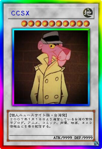 111024(1) - 【遊戯王カード工場 - オリカ自動生産】讓你輕鬆自製遊戲王的牌面!