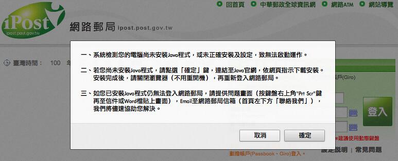 螢幕快照 2011-10-26 下午3.04.03