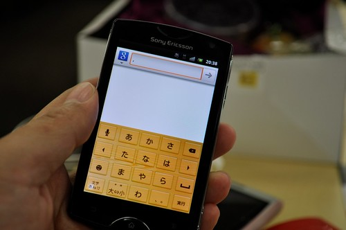 Sony Ericsson mini S51SE POBox Touch 4.3