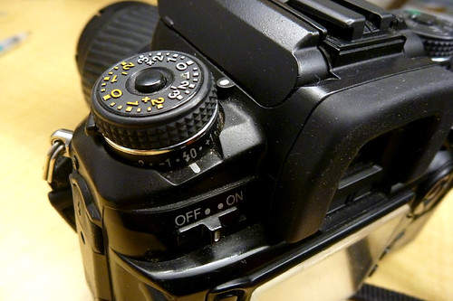7D Exposure Compensation Dial
