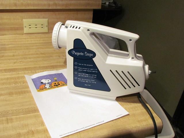 Scanner We Use