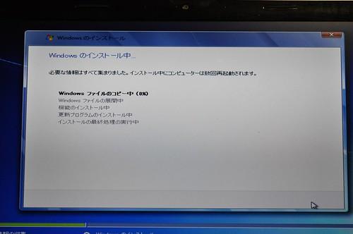 DSC_1689