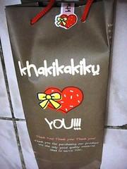 khakikakiku bags back