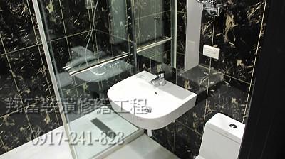 5 進口衛浴設備