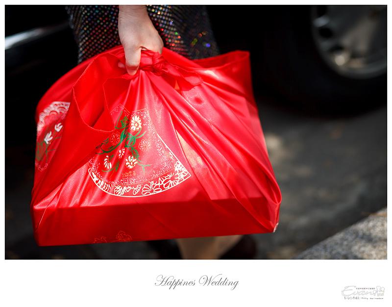 婚禮攝影-Ivan & Hele 文定_078
