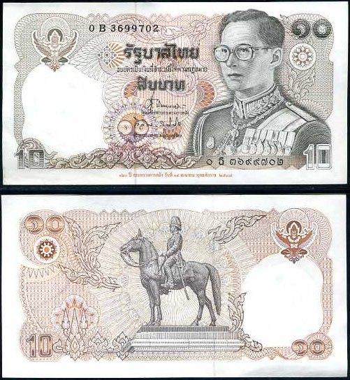 10 Baht Thajsko 1995, pamätné vydanie, Pick 98