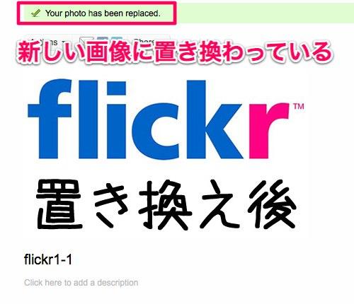 flickr1-7