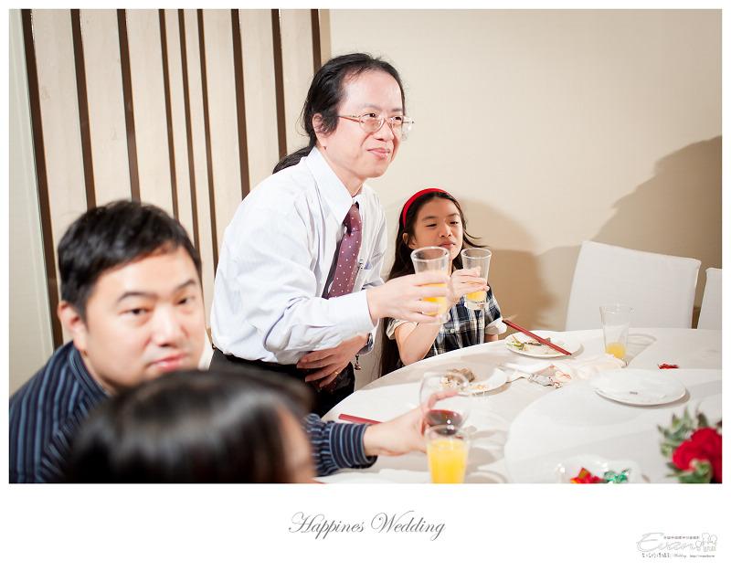 [婚禮攝影]勝彥&姍瑩 婚禮宴客_102