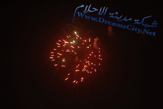 احتفالات الشعب اليمني للرئيس عبدالله بالصور الاحتفالات