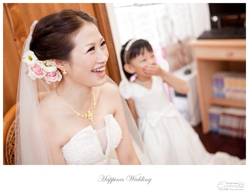[婚禮記錄]致仲秀騏結婚紀錄_090