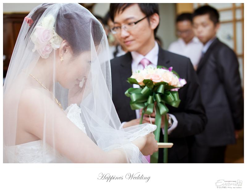 [婚禮記錄]致仲秀騏結婚紀錄_123