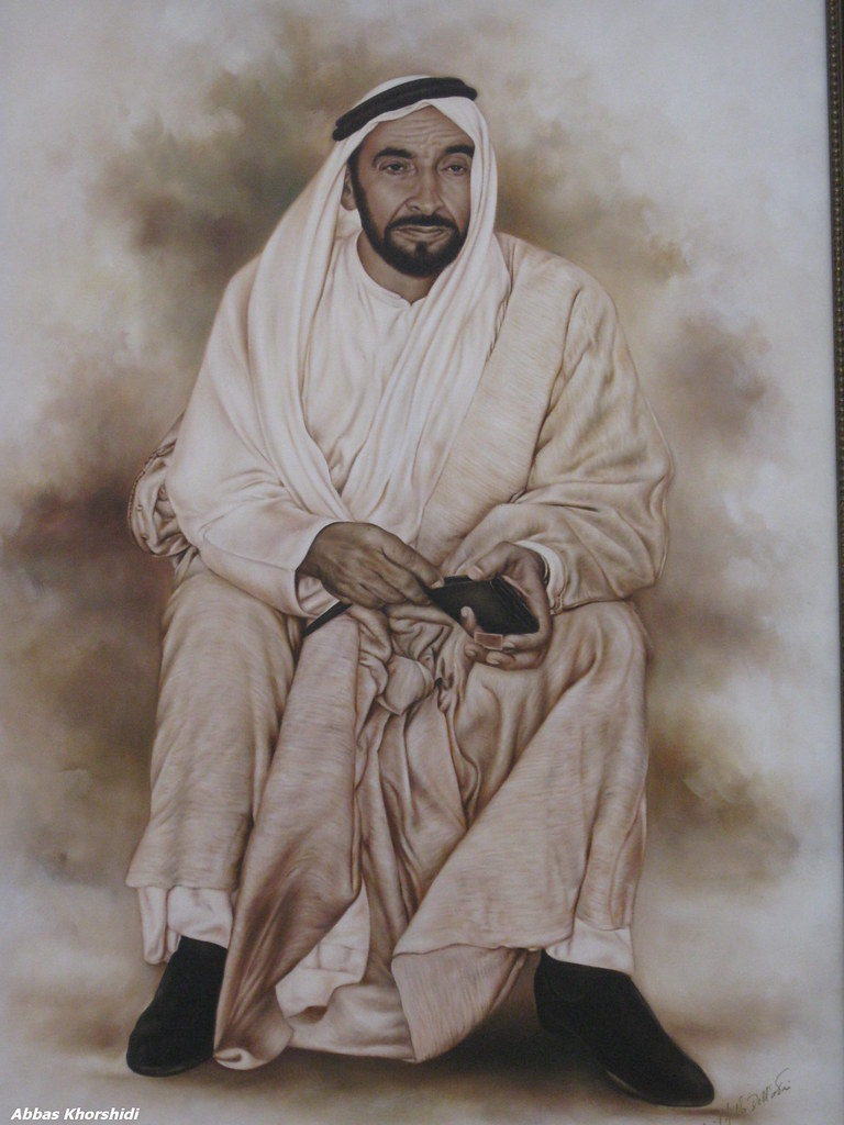 (LATE) SHEIKH ZAYED   ???? ?????? ?????????? ???? ????