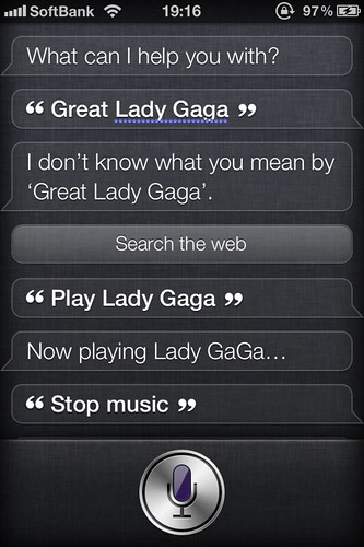 Play Lady Gaga