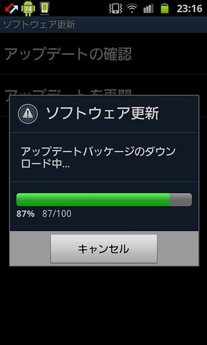 04firmwarepackage-downloading