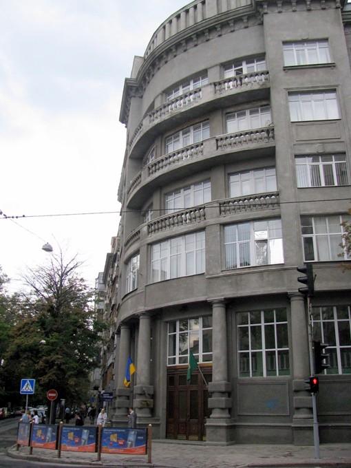 Институт криминалистики