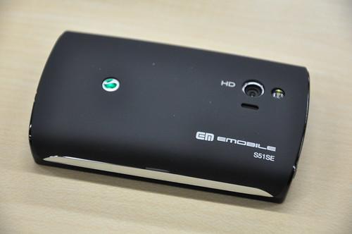 Sony Ericsson mini (S51SE)_001