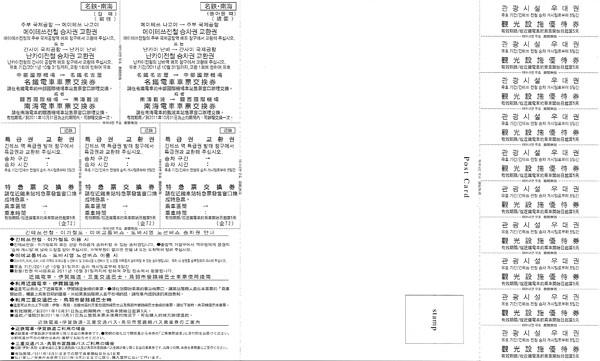 20110414103356_00001