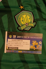 Beijing Guoan - Jersey and Match ticket