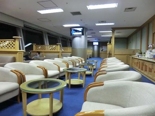 Apricot Lounge @ Ho Chi Minh airport