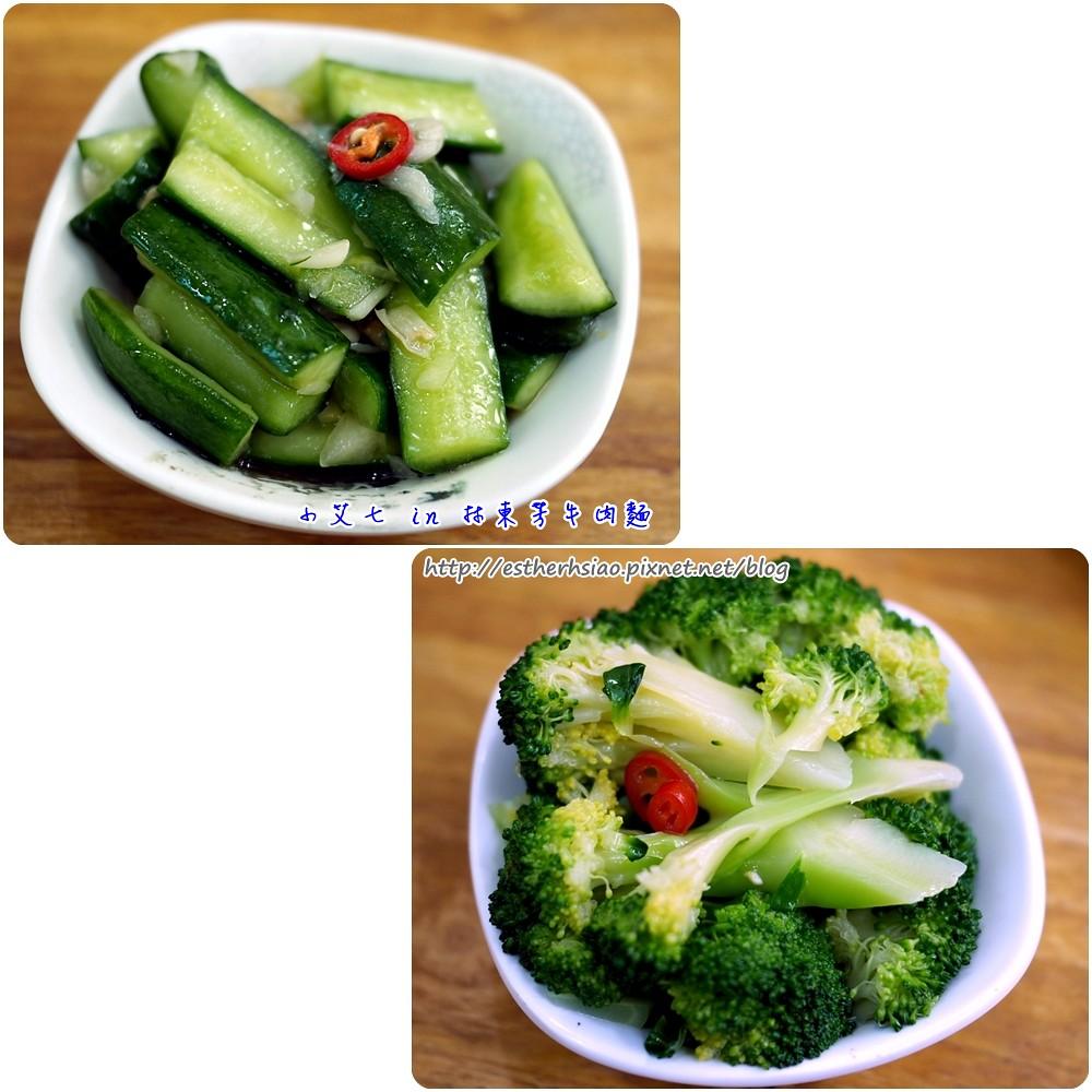 11 涼拌小黃瓜