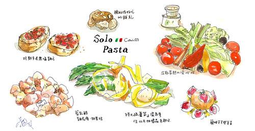 双河灣-solo pasta圖一
