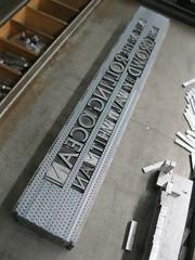 Rolling Ocean type form (Elwyn Brooks) Tags: typography printing type letterpress waltwhitman linotype monotype weddingpresent typesetting albertus handcomposition typeform dwigginscaravanborders