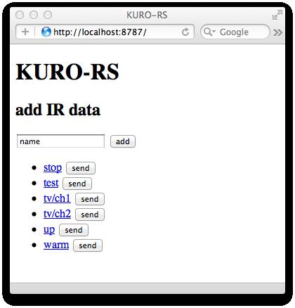 KURO-RS Control Panel