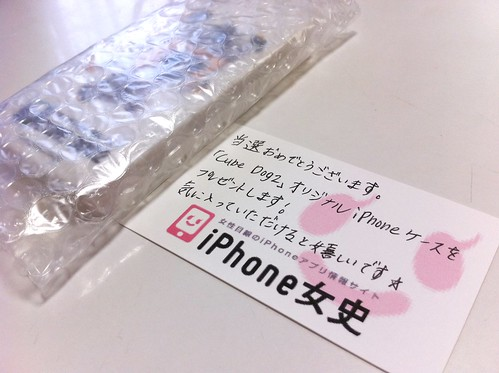 iPhone4 case iPhone女史