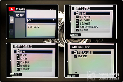 Fuji_X100_menu_05