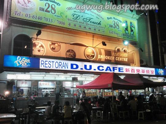 Restoran D.U. Cafe