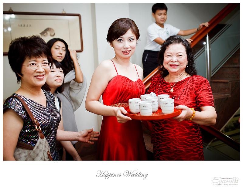 婚禮攝影-Ivan & Hele 文定_105