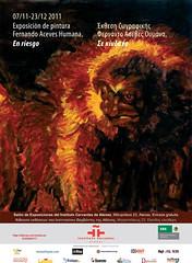 """Exposición """"En Riesgo"""""""