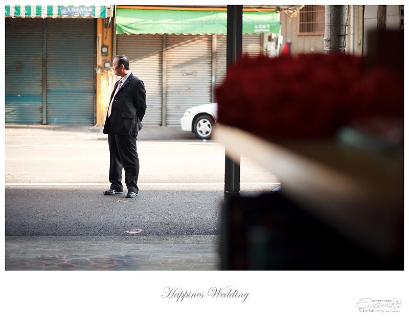 婚禮攝影-Ivan & Hele 文定_025