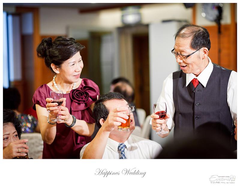 婚禮攝影-Ivan & Hele 文定_185