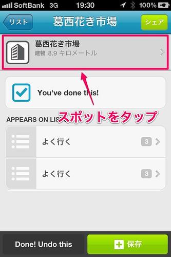 foursquare1-13