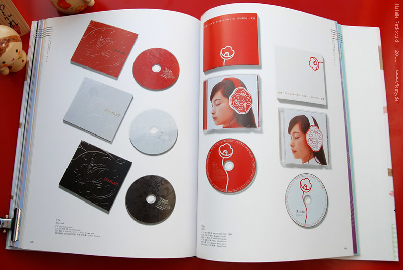 Neo Japanesque Graphics, 14