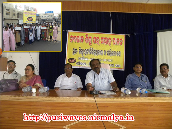 New Born Child Care Week At Puri